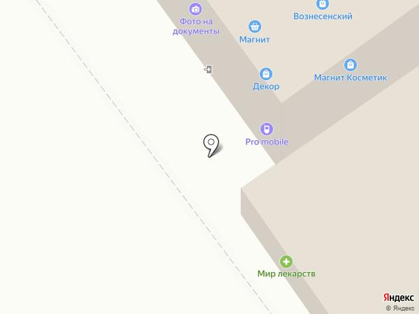 Магазин крепежа на карте