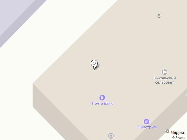 Администрация Никольского сельского поселения на карте