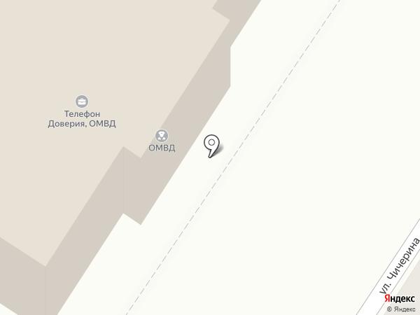 Отдел управления ФСБ в г. Армавире на карте