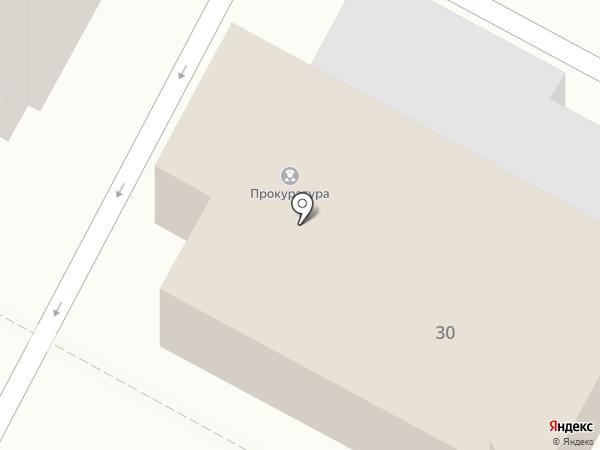 Прокуратура г. Армавира на карте
