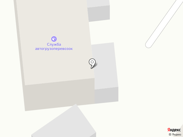 Служба автогрузоперевозок на карте