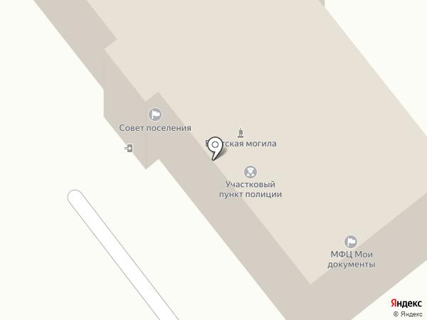 Администрация Прикубанского сельского поселения на карте