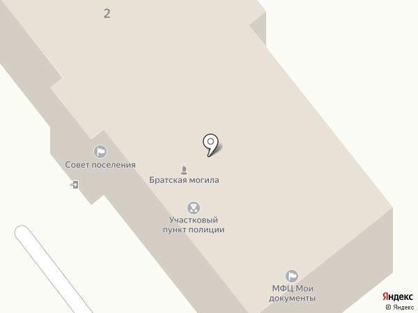 Администрация Прикубанского сельского округа на карте