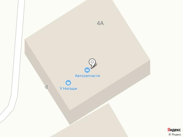 У Наташи на карте