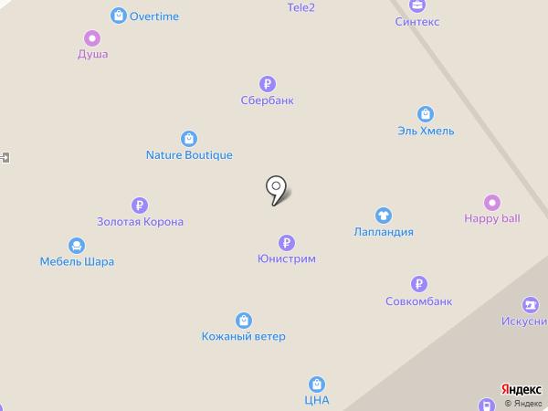 Oliviya на карте
