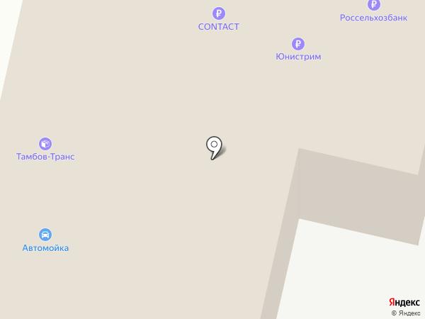 Автомойка на ул. Северный микрорайон на карте
