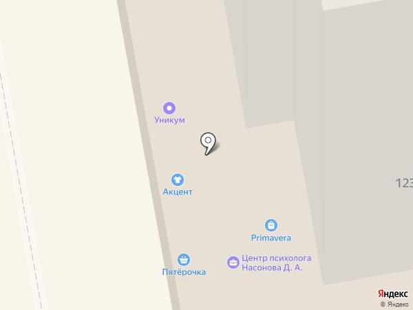 Prima vera на карте
