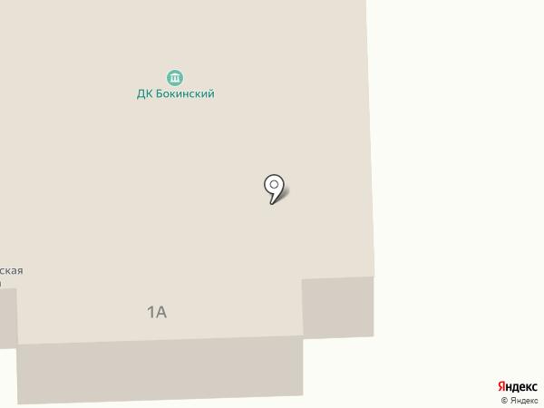 Бокинский на карте