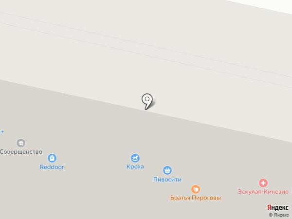 Кабинет косметологии на карте