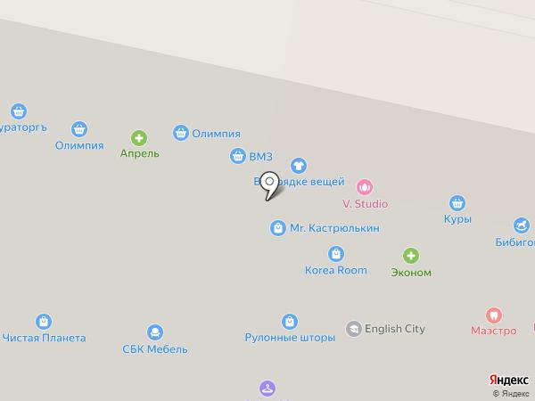 Vanilla Sky на карте