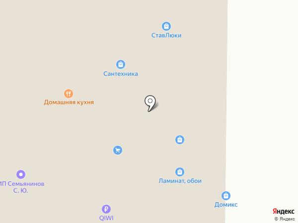 ЮГАССИСТ на карте