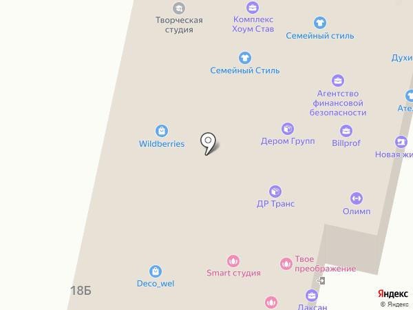 Women-Secret на карте