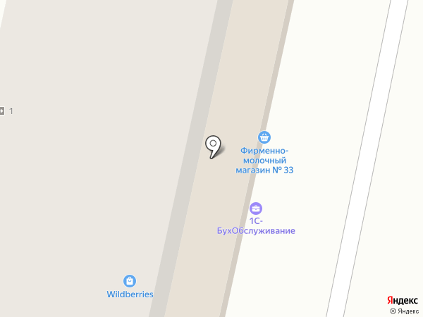 Бетон Ставрополь на карте