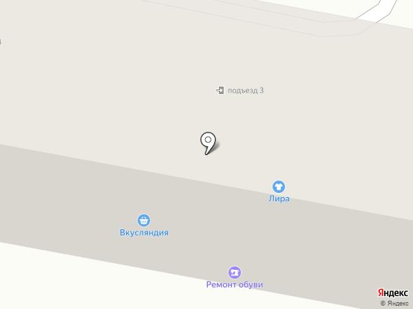 Утюжок на карте