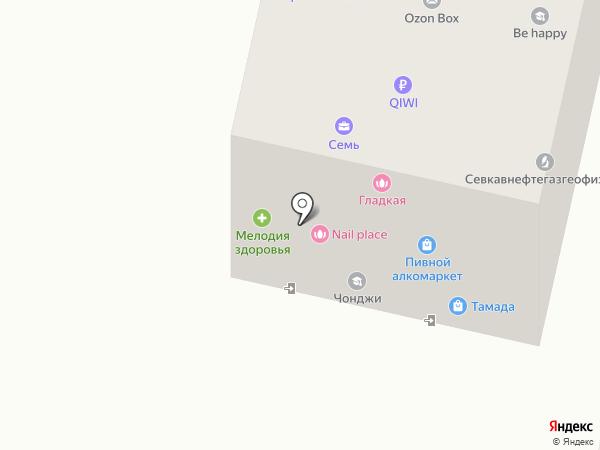 Пивной алкомаркет на карте