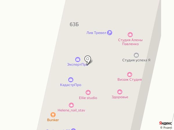 Bunker на карте