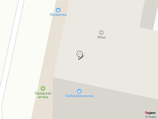 СГРЦ на карте