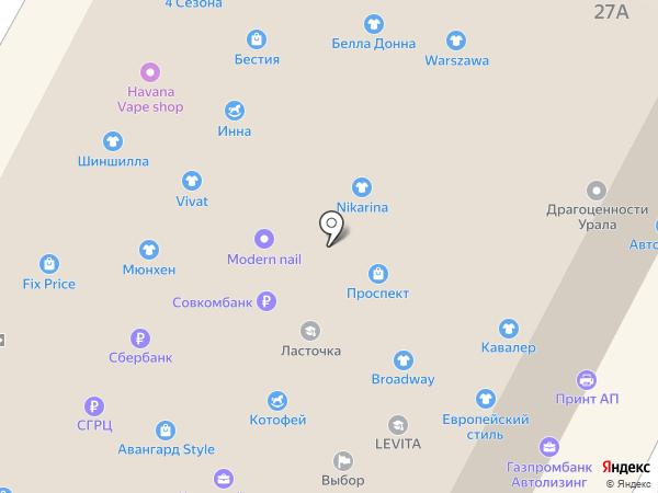 ZOO-Юг на карте