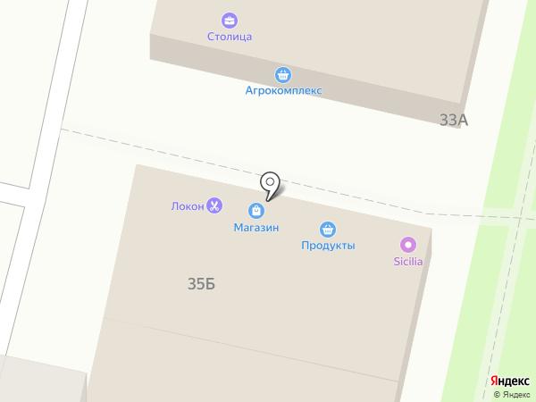 Магазин по продаже овощей и фруктов на ул. 50 лет ВЛКСМ на карте