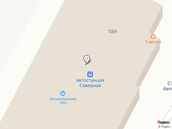Автостанция №2 на карте