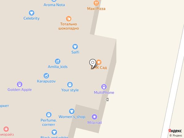 Х.О. на карте