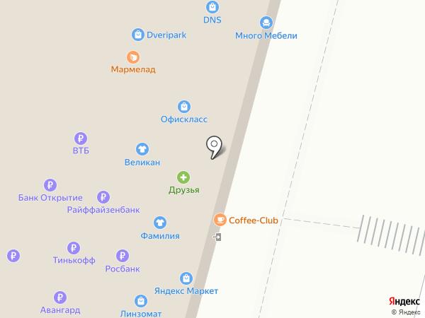 Во! Блин на карте