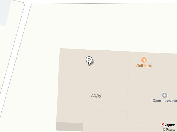 Q.кую на карте