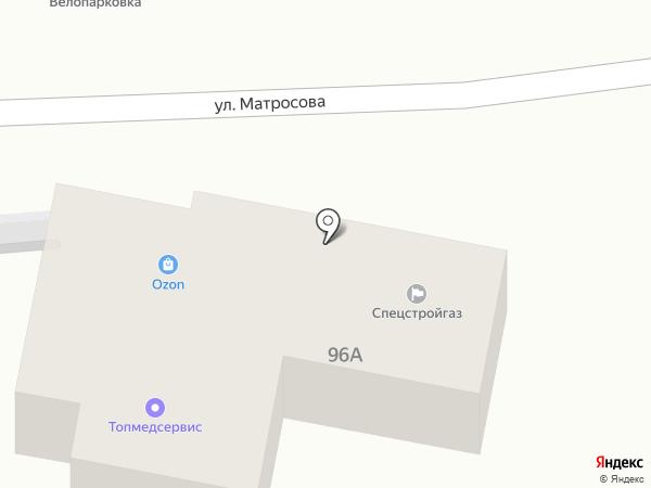 MedAX Group на карте