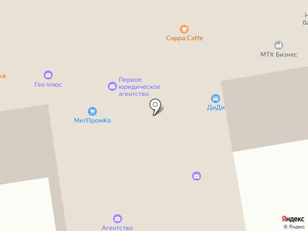 ТопКлининг на карте