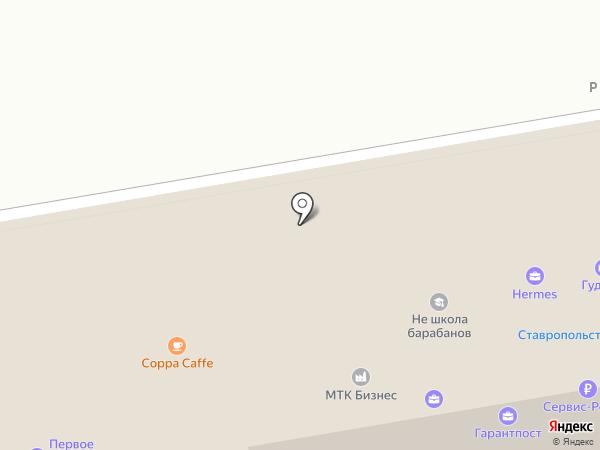 Адвокатский кабинет Максайда А.А. на карте