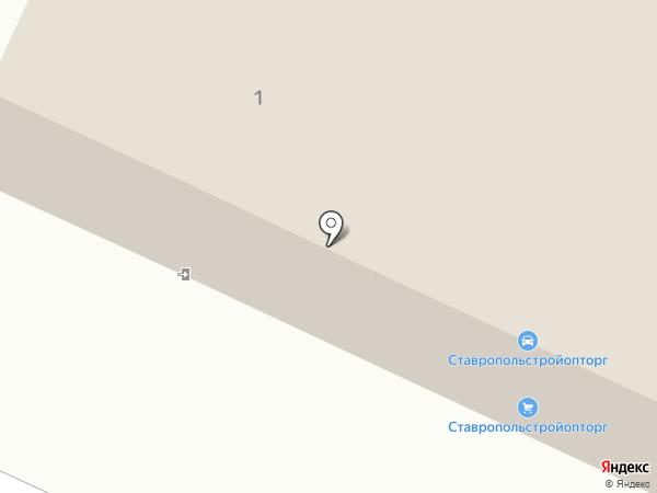 Ставропольстройопторг на карте