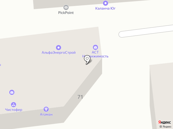 Чистый Дом на карте