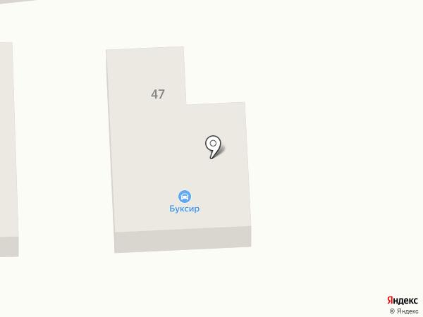 БУКСИР на карте