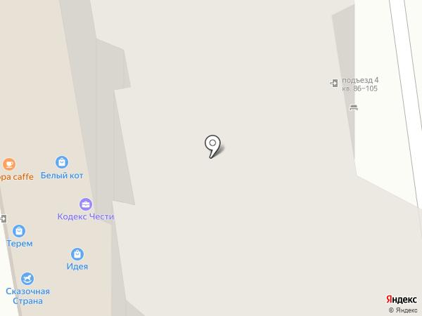 Satellite-GSM на карте