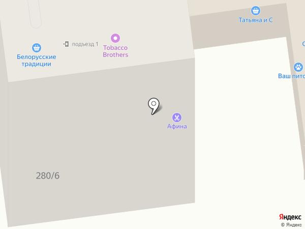 IMOS на карте