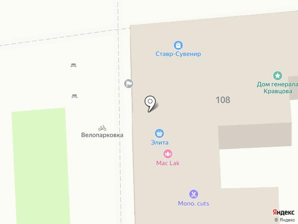 РОСПЭЙ на карте