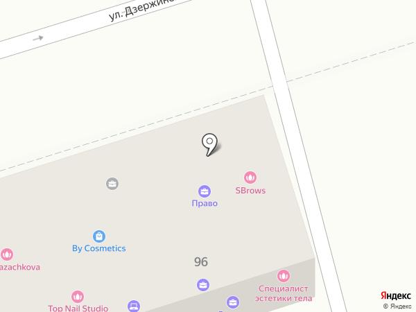 Адвокатская контора №5 на карте