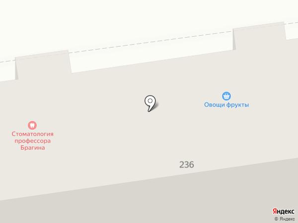 Ставропольская справочная служба по товарам и услугам на карте