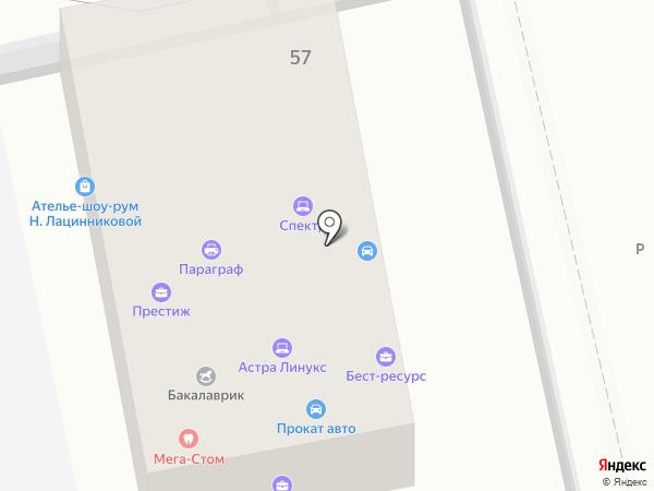 Stavcar на карте
