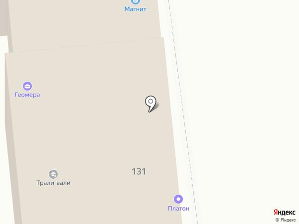 Управление технической инвентаризации на карте