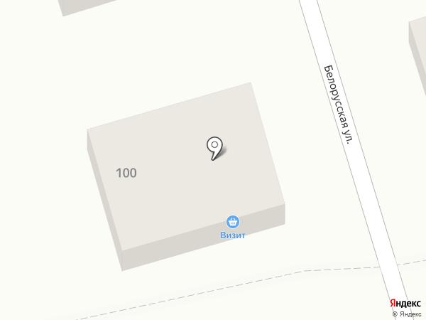 Легенда КМВ на карте