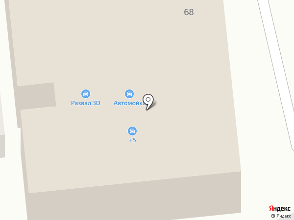 +5 на карте