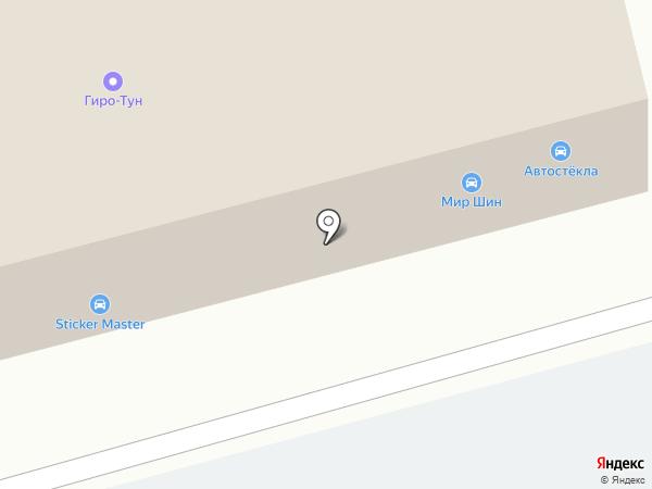 Магазин автозапчастей для ВАЗ и ГАЗ на карте