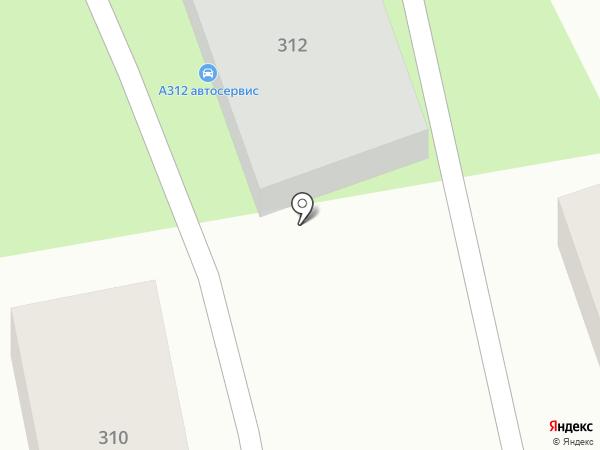 А312 на карте