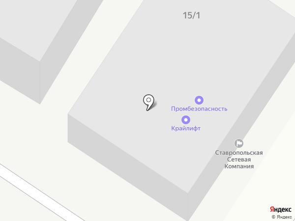 Ставрополькрайлифт на карте
