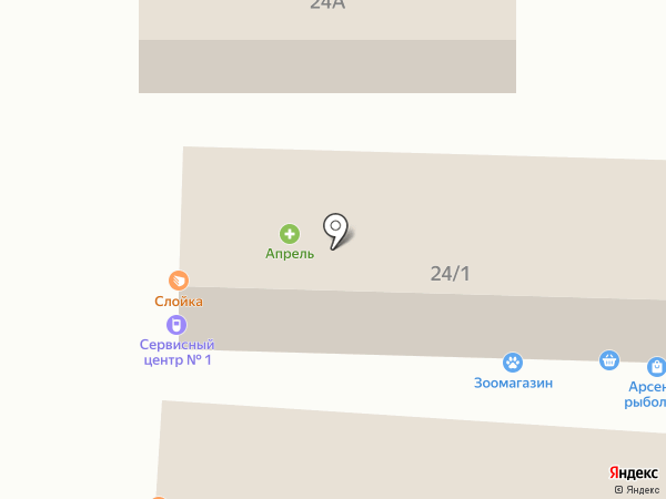 Фармини на карте