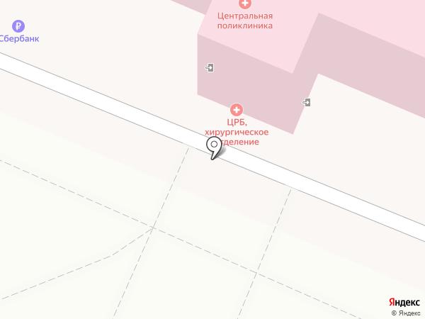 СтавропольФармация, ГУП на карте