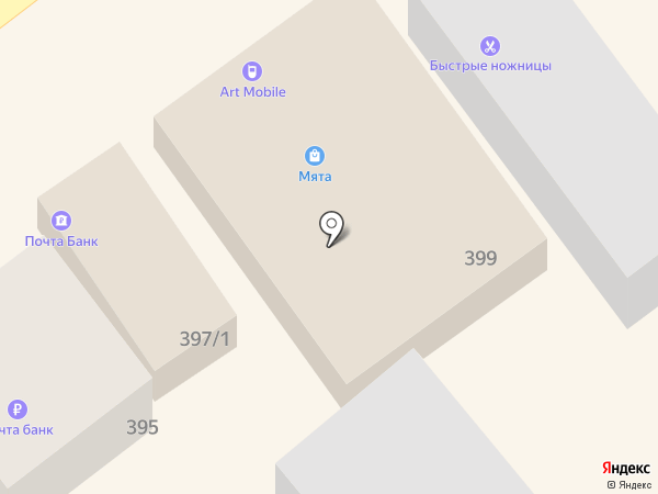 Art Mobile на карте