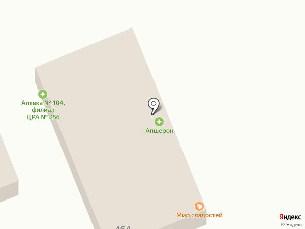 Апшерон на карте