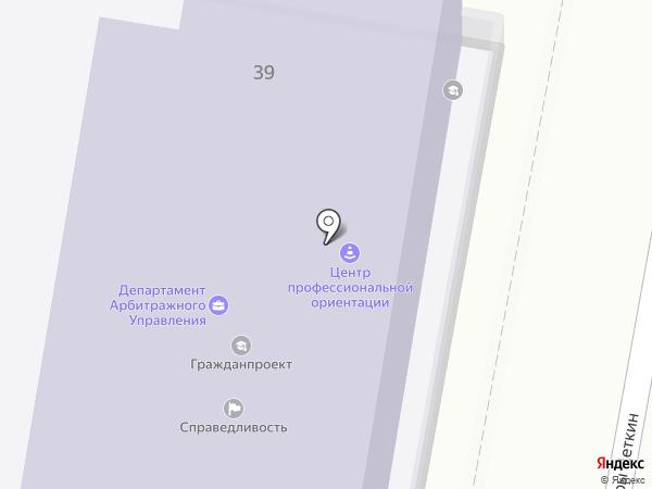 Комби-Сервис на карте